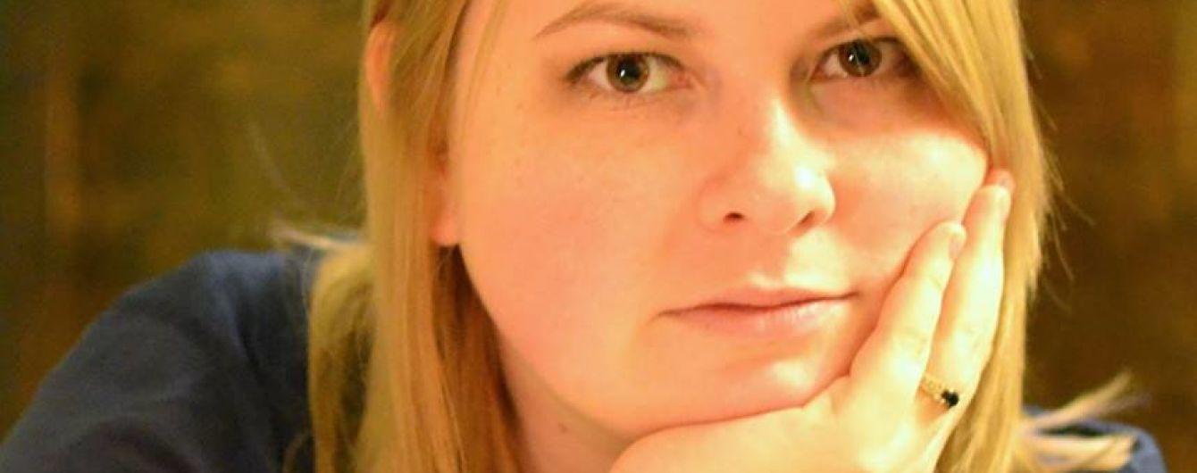 Постраждалій від сірчаної кислоти Катерині Гандзюк надали державну охорону