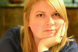 В Херсоне после нападения с неизвестным веществом активистка получила 30 % ожогов тела