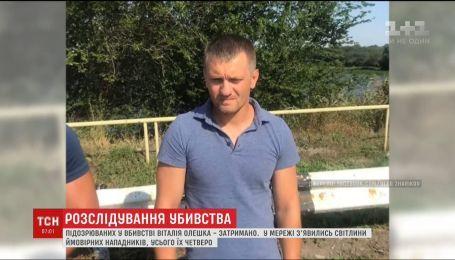 Підозрюваного у вбивстві Віталія Олешка затримано – Геращенко