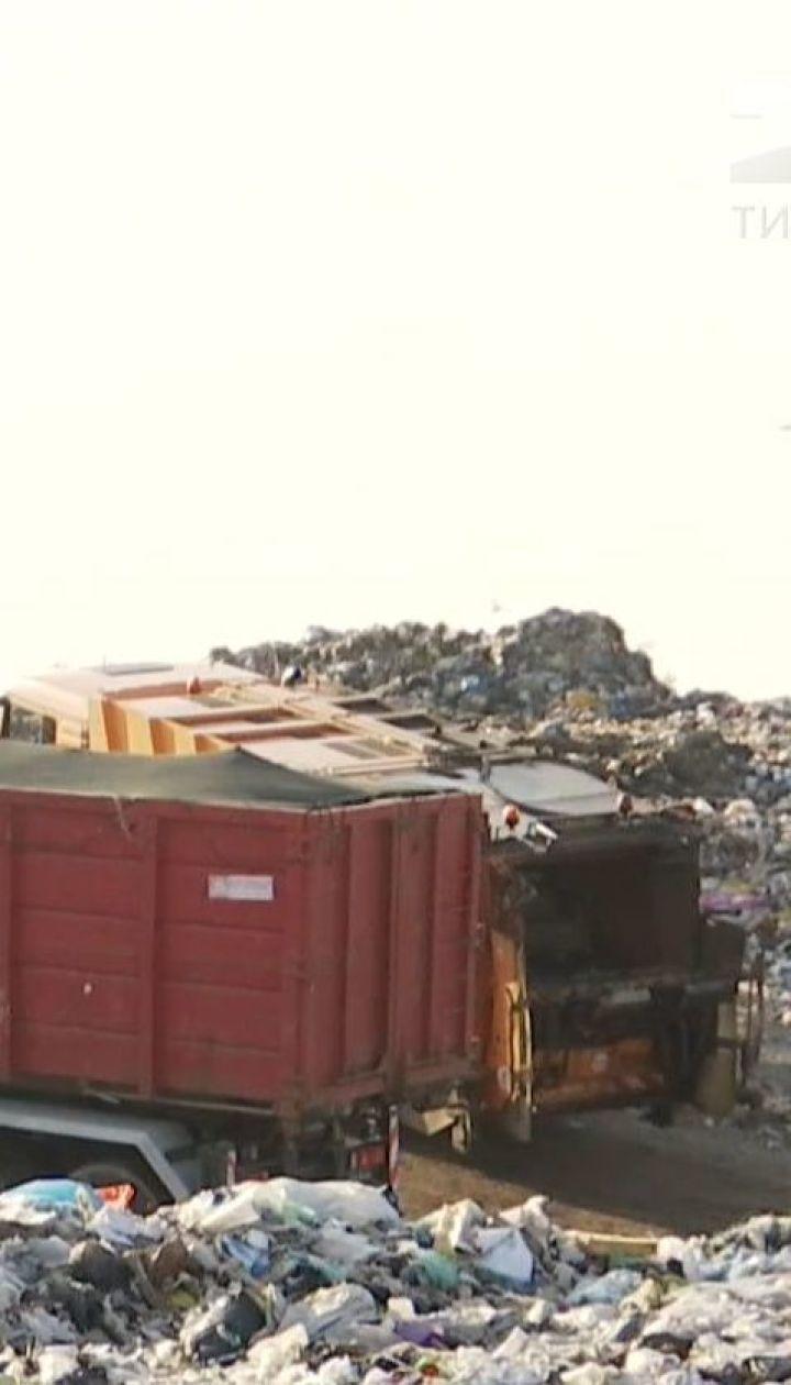 У Києві планують побудувати сучасний сміттєпереробний завод