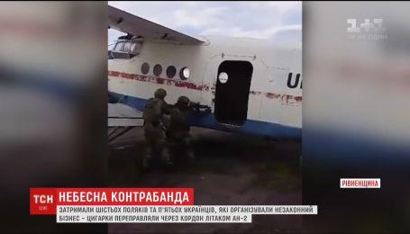 """Украинцы совместно с поляками тайно перевозили сигареты в Польшу самолетом """"АН-2"""""""