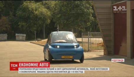 В Нидерландах представили электроавтомобиль, способный преодолевать 300 километров на одном литре бензина