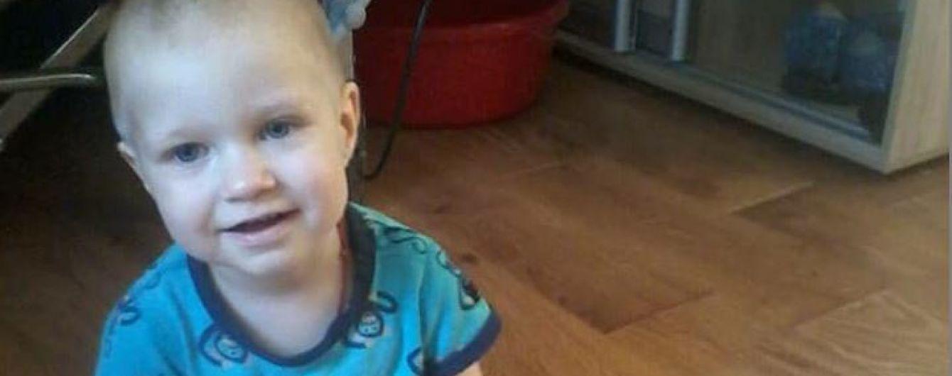 1-летний Тимур нуждается в немедленной помощи