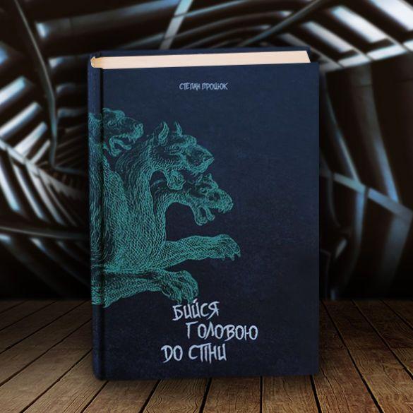 Обкладинки книжок, для блогів_3