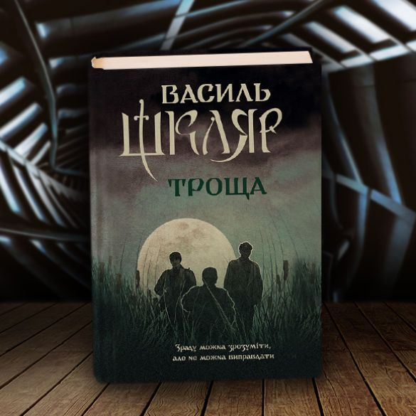 Обкладинки книжок, для блогів_4