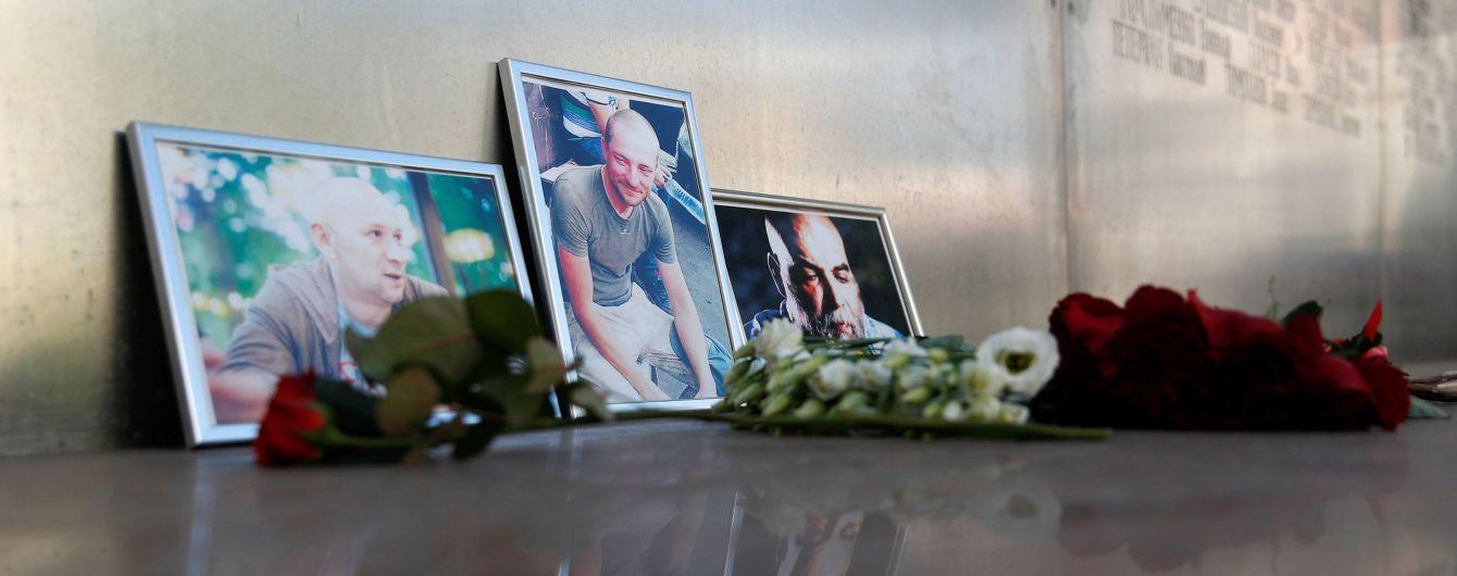 Погибших в ЦАР российских журналистов обнаружили без техники и денег