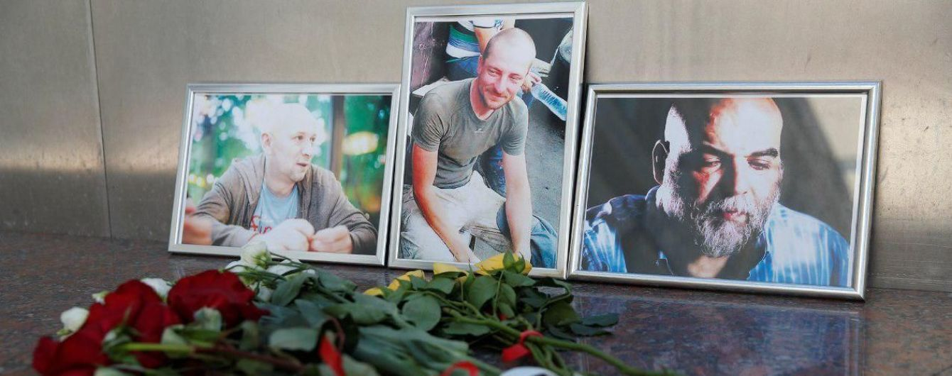 """За убийством журналистов в ЦАР могут стоять наемники """"Вагнера"""""""
