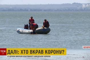 На Днестровском лимане ищут пропавшего 10-летнего мальчика