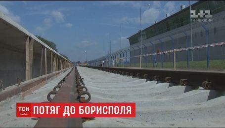 """Експрес до """"Борисполя"""" будують з випередженням графіка і економією у понад 100 мільйонів гривень, - Гройсман"""
