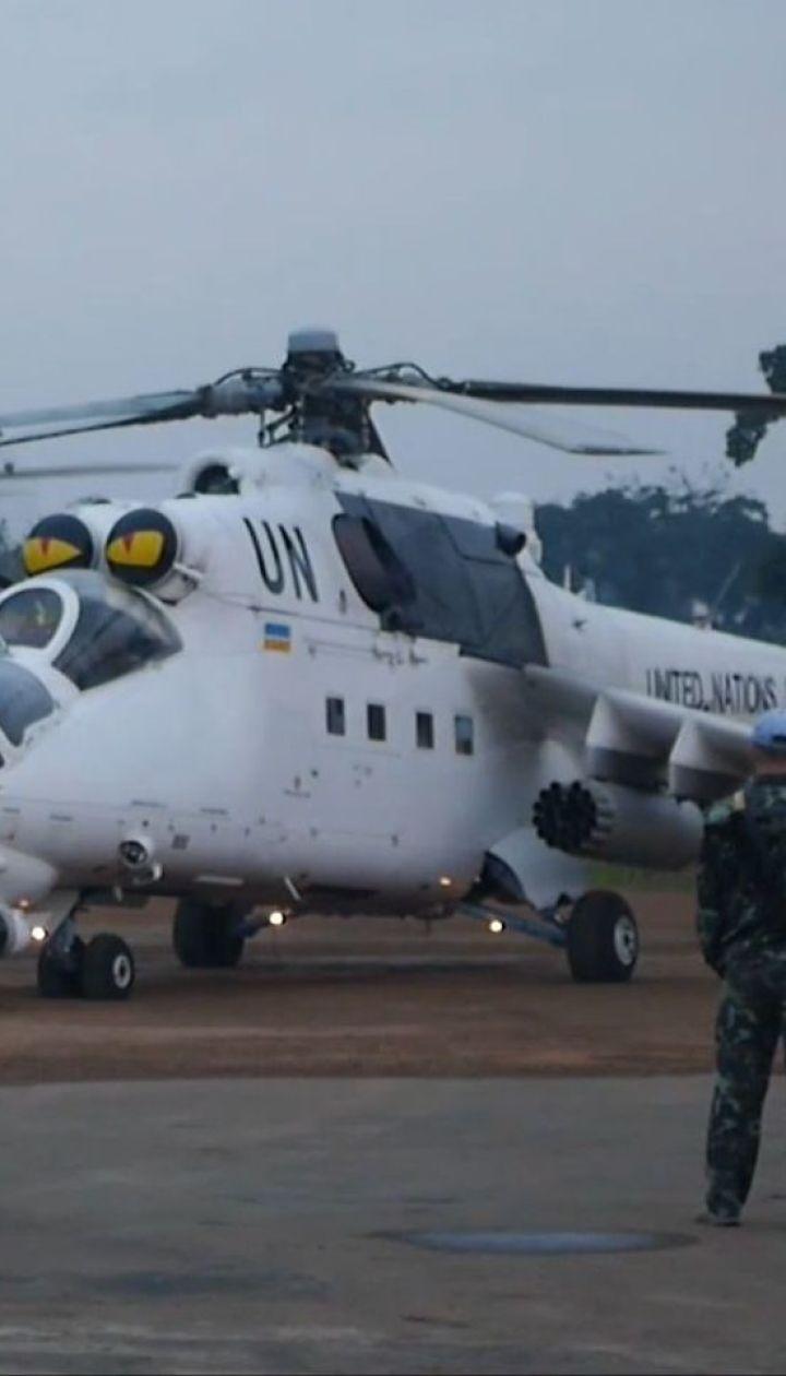 У Конго повстанці напали на українських миротворців