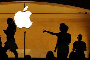 Apple удалила из App Store приложение, которое отслеживало действия пользователей - СМИ