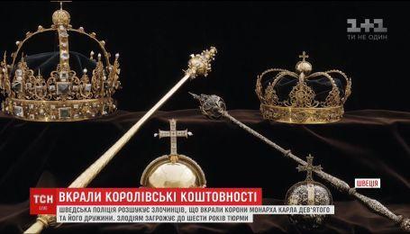 В Швеции злоумышленники похитили из собора две королевские короны