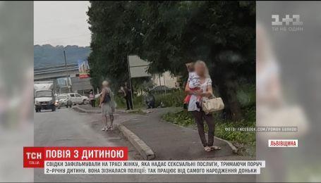vdeo-dvchata-knchayut