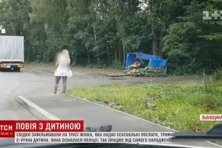 """На Львівщині повія вийшла на """"панель"""" із 2-річною донькою на руках"""