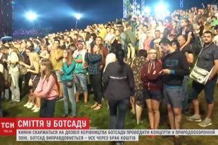 Мусор и вытоптанная трава: ботсад в Киеве уже неделю не может оправиться от громкого концерта