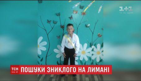 Пошуки десятирічного хлопчика, який зник на Дністровському лимані, тривають на Одещині