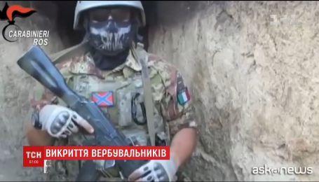 Полиция Италии задержала шесть человек, которые вербовали наемников на Донбасс