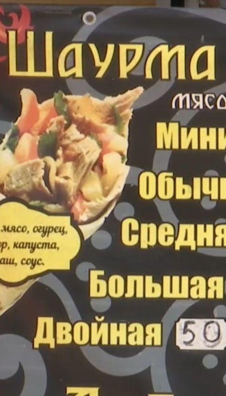 Отравление шаурмой в Киеве: число пострадавших возросло до 70