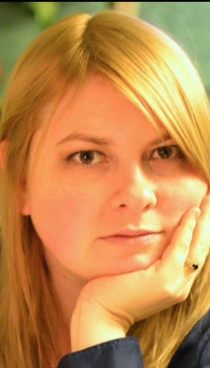 Херсонской активистке, на которую выплеснули серную кислоту, предоставили государственную охрану