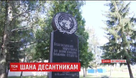 В Украине чтят память погибших десантников