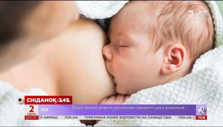 Як налагодити грудне годування дитини