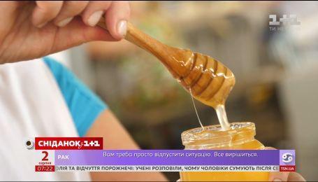 Европейцы скупают украинский мед, но наши пчеловоды на этом не зарабатывают