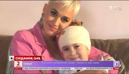 Кэти Перри устроила встречу с 8-летней фанаткой из Австралии