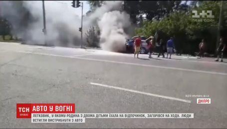 В Днепре во время движения загорелся автомобиль