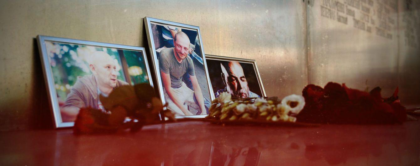 В ЦАР нашли ноутбук и телефон одного из убитых российских журналистов