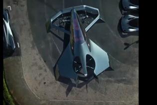 Летающий концепт Aston Martin уже называют новым авто Бонда