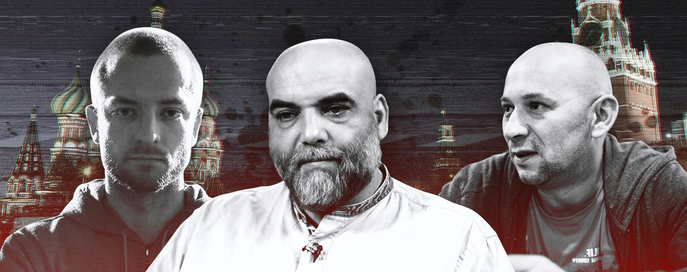 Картинки по запросу убийство в цар журналистов