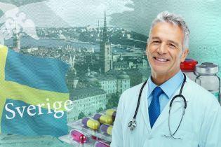 Як лікують у Швеції: все для людей
