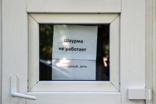 У Києві після масового отруєння демонтували десятки шаурмівень