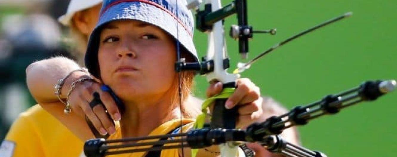 Українські лучники встановили світовий рекорд
