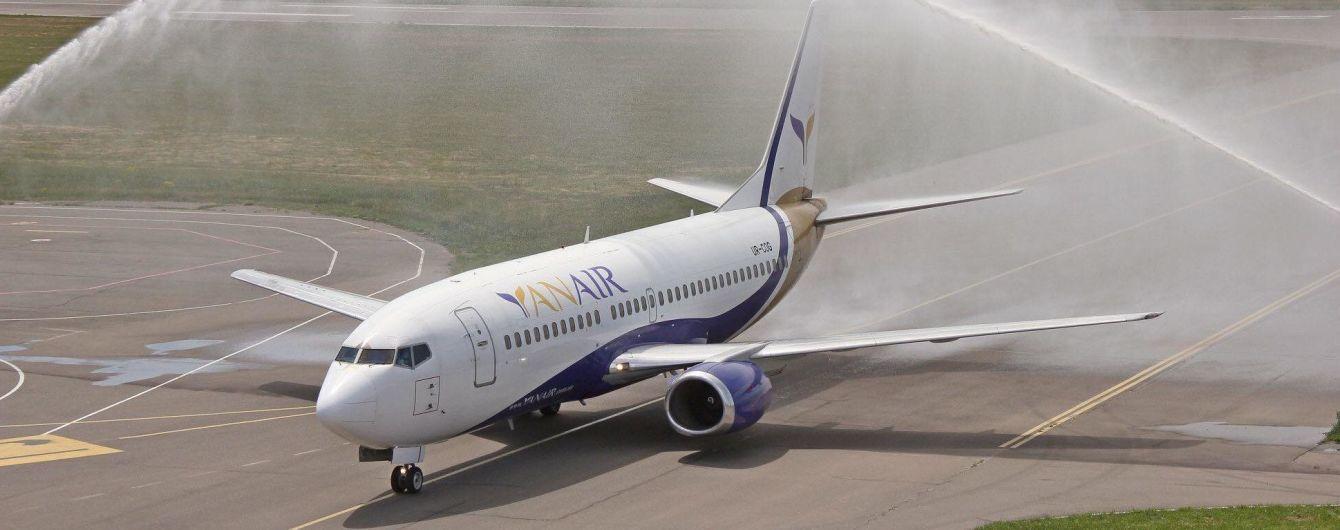 Компанія YanAir затримала рейс з Києва до Тбілісі на півдня, а потім залишила туристів без багажа - ЗМІ