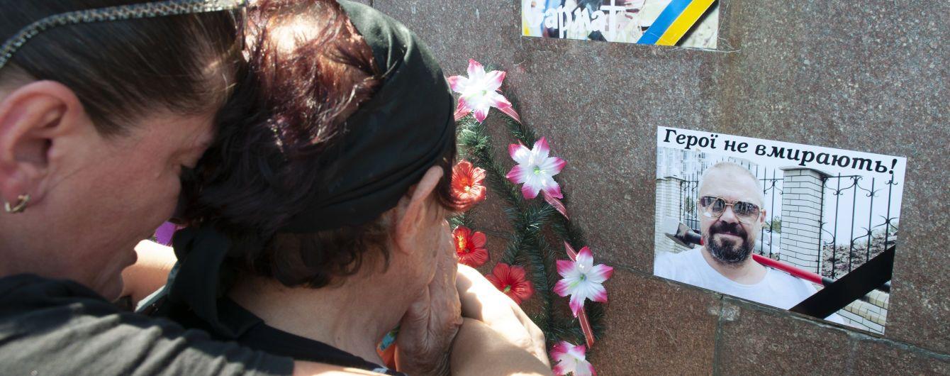 """Суд залишив під вартою трьох підозрюваних у вбивстві ветерана АТО """"Сармата"""""""