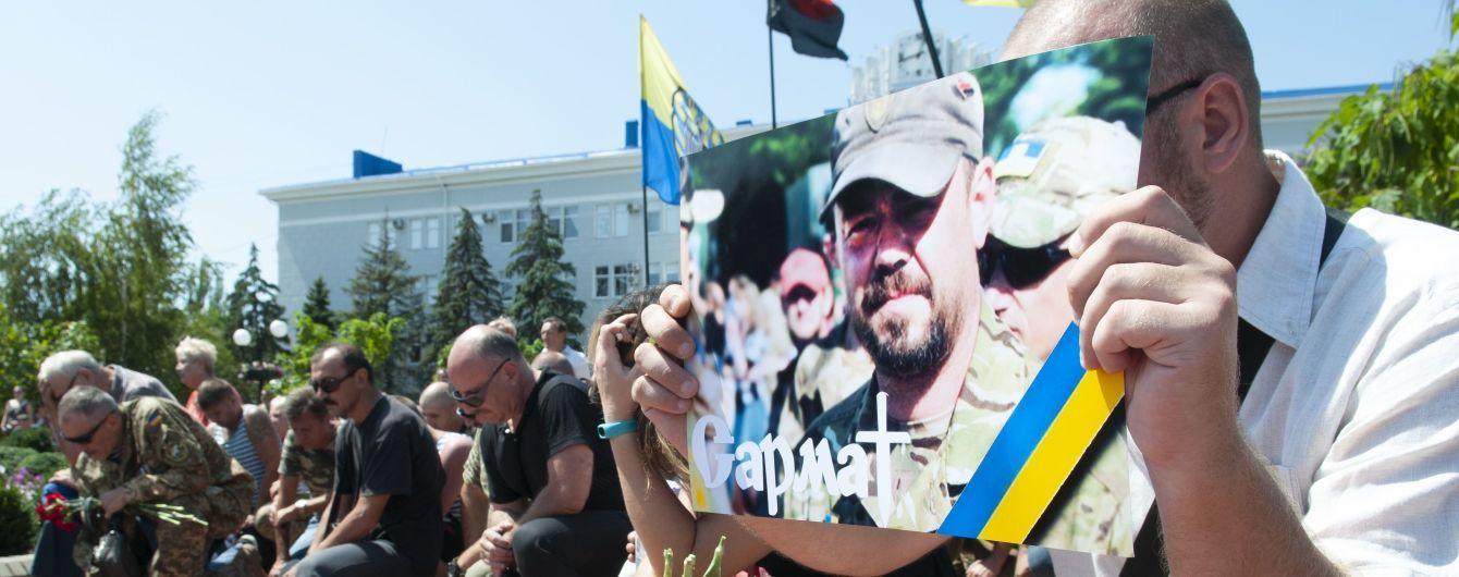 """Суд Бердянська заарештував на 2 місяці головного підозрюваного у вбивстві """"Сармата"""""""