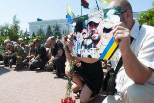 """Суд Бердянска арестовал на 2 месяца главного подозреваемого в убийстве """"Сармата"""""""