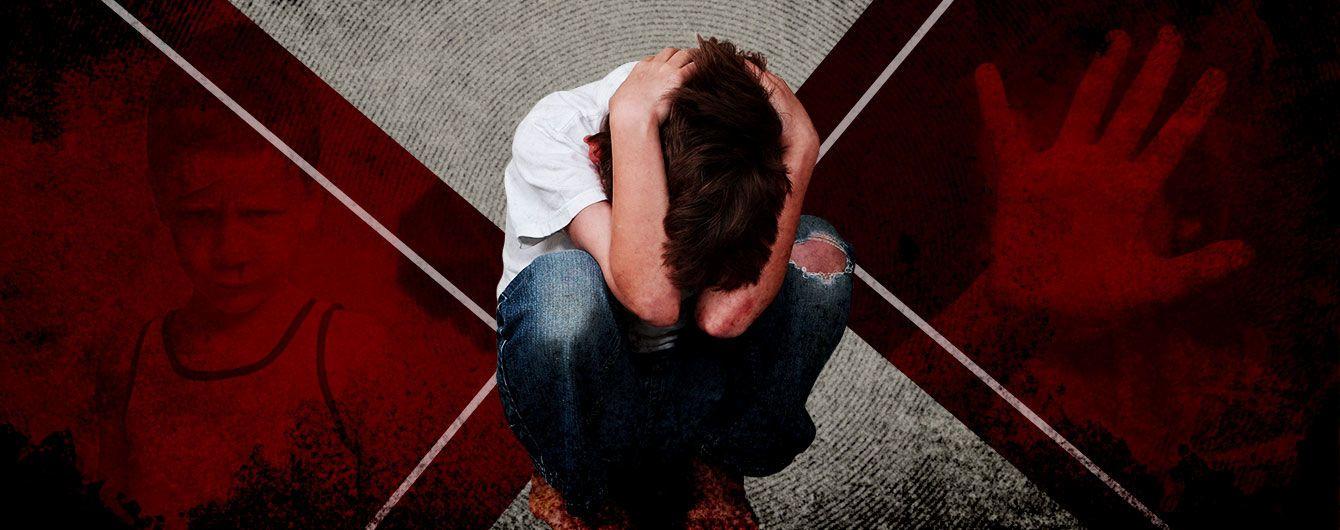 Загроза від педофілів: українцям розповіли, як зараз можна захистити дітей