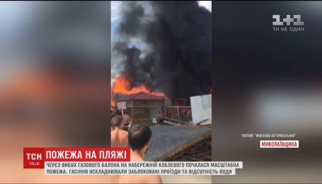 Через вибух газового балона на ринку курортного Коблево сталась пожежа