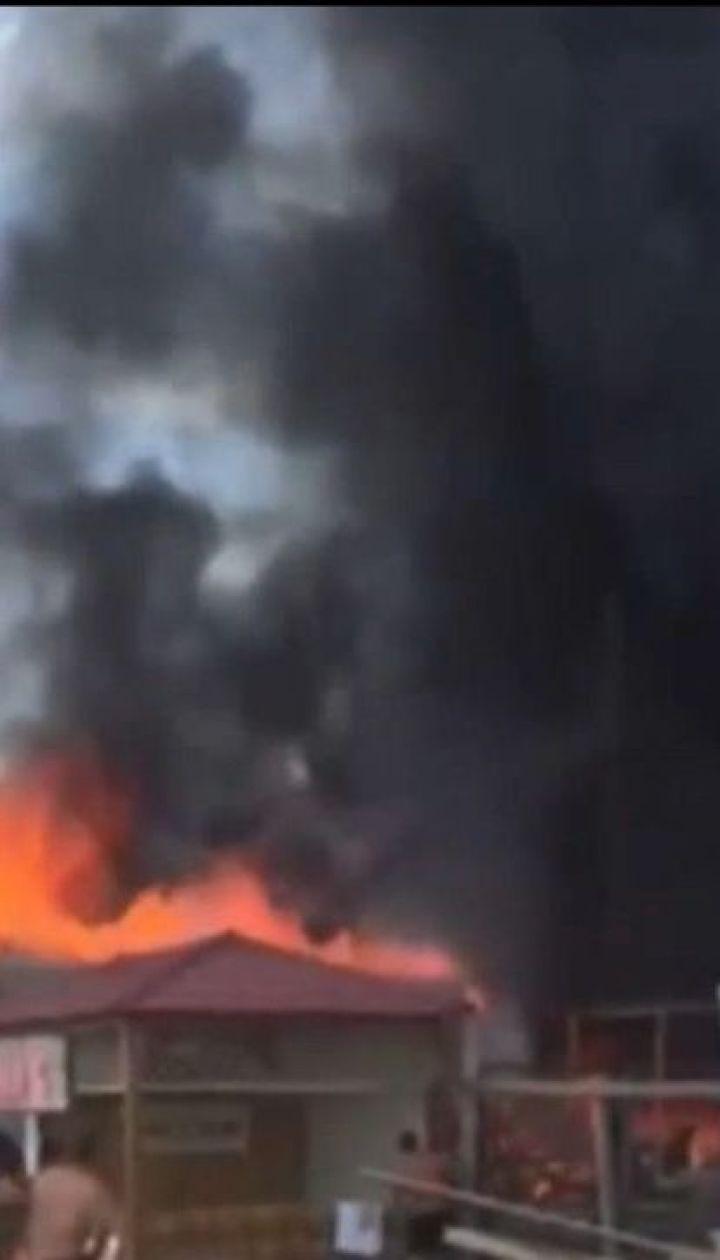 Из-за взрыва газового баллона на рынке курортного Коблево произошел пожар