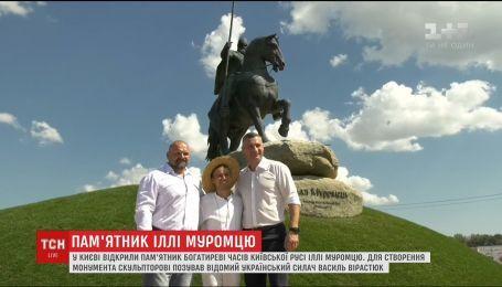 Виталий Кличко и Василий Вирастюк официально открыли памятник Илье Муромцу в Киеве