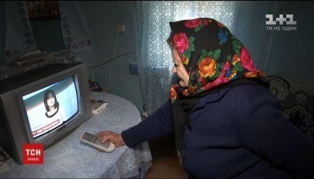 Аналогове мовлення у Києві та Кіровоградській області відключили з порушенням процедури