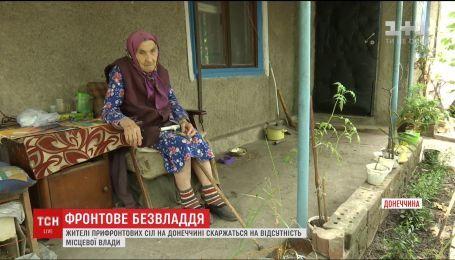 Жители нескольких поселков Донецкой области жалуются на отсутствие местной власти