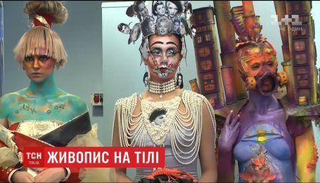 Українці зібрали рекордну кількість нагород у всесвітньому фестивалі з боді-арту