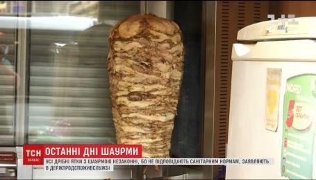 После масштабного отравления в Киеве начали проверку ларьков с шаурмой