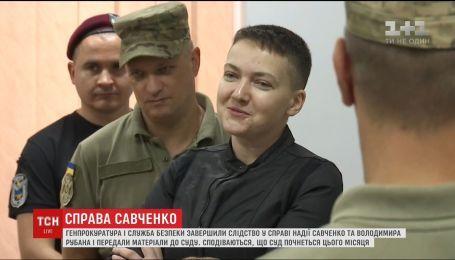 "СБУ продемонструвала зброю, яку спільник Савченко завозив в Україну з ""ДНР"""