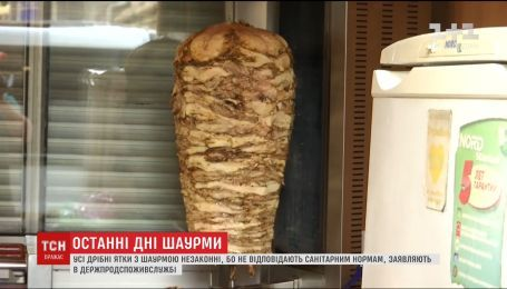 Після масштабного отруєння в Києві розпочали перевірку яток з шаурмою