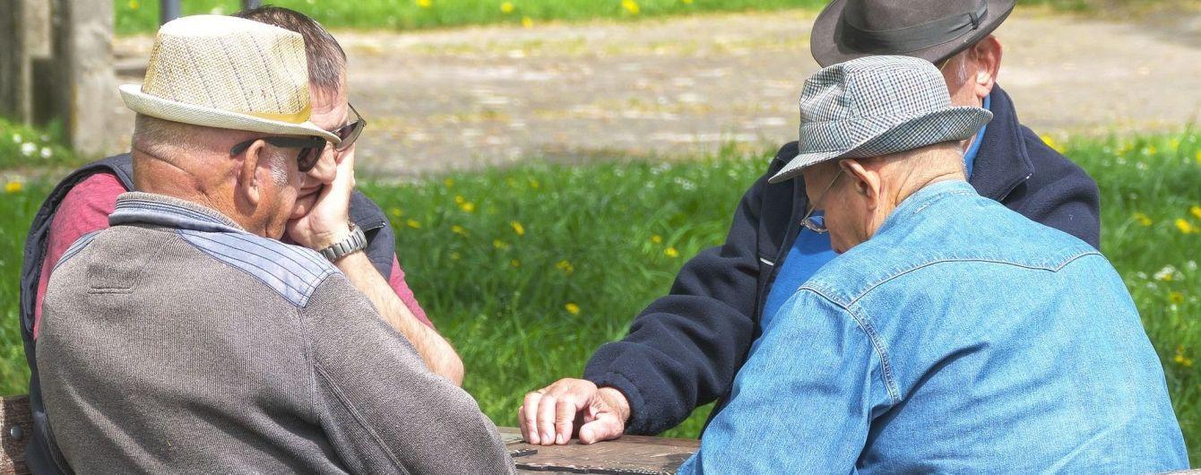 Супрун зауважила, як допомогти людям літнього віку в Україні