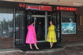 """Ресторани і традиційний корейський одяг: чим вражають """"ворота"""" в КНДР"""